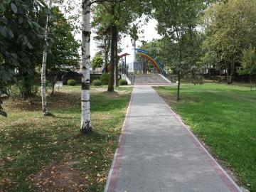 парк міста Долини