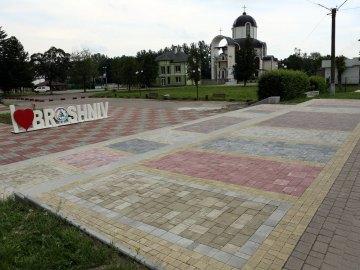 смт.  Брошнів-Осада